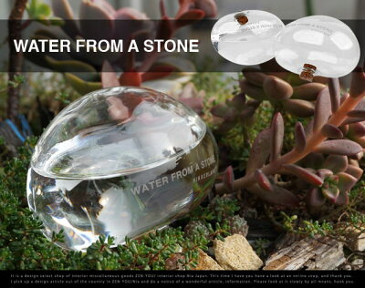 WATER FROM A STONE / ウォーター フロム ア ストーン Kikkerland キッカーランド ウォーターキ...