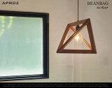 BEANBAG Wood pendant light / ビーンバッグ ウッド ペンダントライトAPROZ / アプロス ライト 照明 ランプ 天井 ダイニング 木 無垢 AZP-553-BR / NA