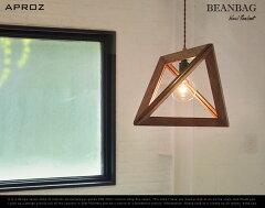【送料無料】BEANBAG Wood pendant light / ビーンバッグ ウッド ペンダントライトAPROZ / アプ...