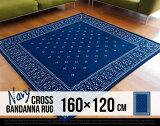 【160×120cm】Navy Cross bandanna rug Msize / クロス バンダナ ラグ Mサイズ バンダナ ラグ 絨毯 カーペット ホットカーペット 対応 カーペット バンダナ柄 bandana DETAIL