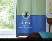 【日本製ブロックオーダーカーテン】Ruta/ルータQUARTERREPORT/クォーターリポートOrdercurtainドレープカーテンテキスタイルQUARTERREPORTクオーターリポート