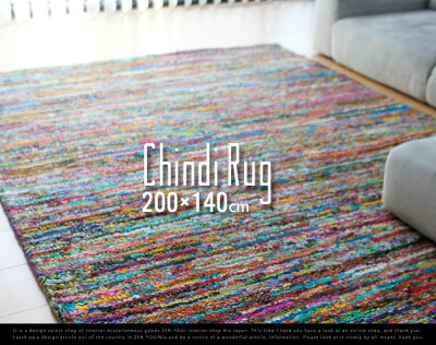 【200×140cm】Chindi Rug / チンディラグ RECYCLE COTTON R…