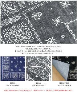 【200×200cm】ArrowBandannaRugLsize/アローバンダナラグLサイズ正方形バンダナラグ絨毯カーペットホットカーペット対応カーペットバンダナ柄bandanaDETAIL
