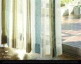 【 オーダー レース カーテン 】 Aydin / アイディン WAVE SALAD / ウェーブサラダ 【WAVE SALAD】