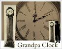 GrandpaClock/壁掛け時計大きな古時計おじいちゃんの時計洋時計クロック