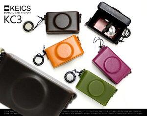 KEICS/ケイクス カメラケース KC3デジカメケース RICOH GR DIGITAL 3ケース【あす楽対応_東海】