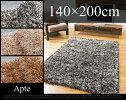Apte/アプト約140×200cmシャギーラグ絨毯カーペットホットカーペット対応モダンラグシンプルラグ【smtb-TK】【YDKG-tk】