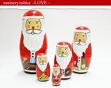 【LOVE 】SANTACRYOSHKA / [ ラブ ] サンタクリョーシカ X'MAS クリスマ マトリョーシカ サンタクロース サンタグッツ クリスマス CHRISTMAS 【あす楽対応_東海】