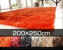 SMOOTH/スムース約200×250cmシャギーラグ絨毯カーペットホットカーペット対応モダンラグシンプルラグ【smtb-TK】