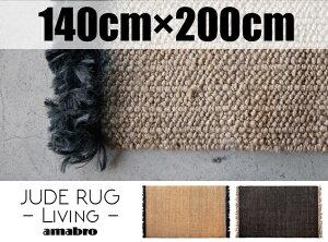 【200×140cm】JUTE RUG (Living) / ジュート ラグ リビングamabro アマブロ ジュート ラグ 絨毯 カーペット