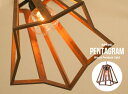 PENTAGRAM / ペンタグラム APROZ / アプロス100W 日本製 ペンダントライト 照明 ライト オブシェ 木 無垢星形 AZP-619-BR/NA
