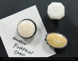 PUMPKIN Magnet Chess Safari 3set/ パンプキン マグネット チェス サファリ 3個セットamabro /...