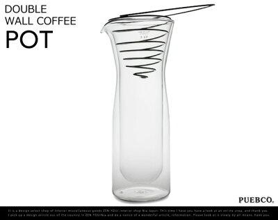 DOUBLE WALL COFFEE POT / ダブルウォール コーヒー ポットPUEBCO / プエブコ コーヒーメーカー...
