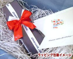 還暦祝い銀貨ストラップシルバーダスター付60回目の誕生日プレゼント