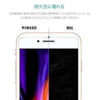 【1枚セット】NimasoiPhone8/iPhone7iPhone8Plus/iPhone7Plus用強化ガラス液晶保護フィルム【日本製素材旭硝子製】3DTouch対応/業界最高硬度9H/高透過率