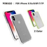 iPhone XS iphone8 iPhone X ケース iPhone8 iPhone7 iPhone8Plus iPhone7Plus ケース米軍MIL規格取得 ワイヤレス充電対応/全面保護/フィルムと干渉せず 耐衝撃 保護ケース NIMASO