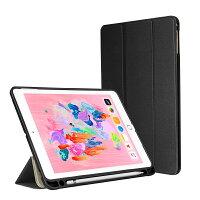 iPadpro9.7第6世代2018第5世代2017mini4mini5air10.5対応ipadケース色ブラック