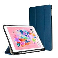 iPadpro9.7第6世代2018第5世代2017mini4mini5air10.5対応ipadケース色ブルー