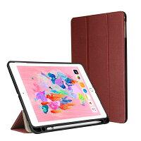 iPadpro9.7第6世代2018第5世代2017mini4mini5air10.5対応ipadケース色レッド