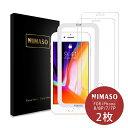 iPhone8 ガラスフィルム Nimaso iPhone8