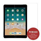 iPad Pro 9.7 ガラスフィルム 第6世代 第5世代 ガラスフィルム Air2 Air New iPad 9.7 インチ ipad mini4 mini2019 フィルム iPad Pro 10.5 ガラスフィルム Air 2019 iPad pro 12.9 ガラスフィルム ケースと併用可 NIMASO