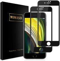 NimasoiPhone7/8/7Plus/8Plus用全面保護フィルム強化ガラス【フルカバー】保護フィルム硬度9H/高透過率浮き対策2枚