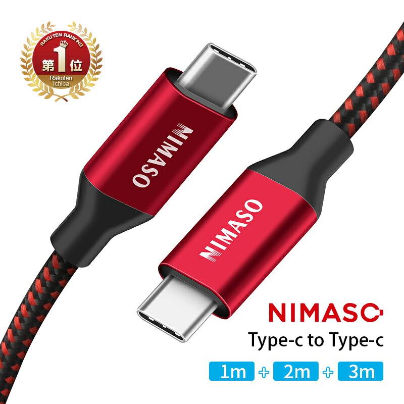 スマートフォン・タブレット, スマートフォン・タブレット用ケーブル・変換アダプター SALE5OFF18USB Type-C Android PD 100W5A E-MARK USB2.0 iPadAndroidNintendo typec NIMASO