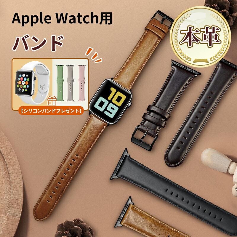 腕時計用アクセサリー, 腕時計用ベルト・バンド  1NIMASO apple watch se apple watch series 654321 38mm 40mm 42mm 44mm