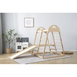 ジャングルジム 滑り台 室内 木製 天然木 耐荷重60kg 欅の木 室内ジム 遊具 室内遊具 大型遊具 すべり台 屋内 家庭用 子供 キッズ おしゃれ