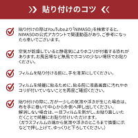 【楽天1位獲得】【ガイド枠付き2枚】NIMASOiPhone12ガラスフィルムiPhone12Pro12mini12ProMaxフィルムiPhone11ガラスフィルムiPhone11Proフィルム11ProMaxガラスフィルムiPhonexrXSフィルムブルーライトカットアンチグレア硬度9H送料無料