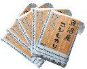 《真空パックで非常時の 備蓄米 にも》令和2年 新潟県 魚沼産 コシヒカリ 25kg (5kg×5袋 真空パック)【 令和2年産 魚沼産 新潟米 コシヒカリ こしひかり 米 お米 美味しいお米 おいしいお米 保存米 25kg 25キロ 真
