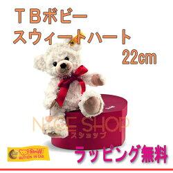 ラッピング無料steiff(シュタイフ)TBボビースウィートハート22cmテディベア・バレンタイン・プレゼントP06Dec14