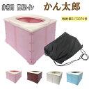 【送料無料!】【凝固剤付き】洗えて清潔!非常用簡易トイレ か...