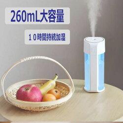 【在庫有り】ドウシシャ自然気化式ペーパー加湿器(ボール・ピンク)DOSHISHARocca紙の加湿器