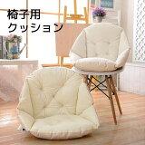 椅子用クッション 背もたれ付き 座布団 クッション 車用 椅子用 椅子 クッション 椅子型クッション