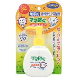 【ロート製薬】 ママはぐ 日やけ止めミルク 100g