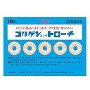 【Kowa 興和】 コルゲンコーワトローチ 18個入【指定医薬部外品】