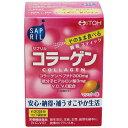 【井藤漢方製薬】サプリル コラーゲン 2g×30袋気になる美容成分を簡単補給 【栄養機能食品】