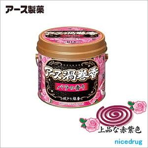 ◇ローズの香り!缶がそのまま『 線香皿 』として使用可◇限定品のため在庫限り!【アース製薬...