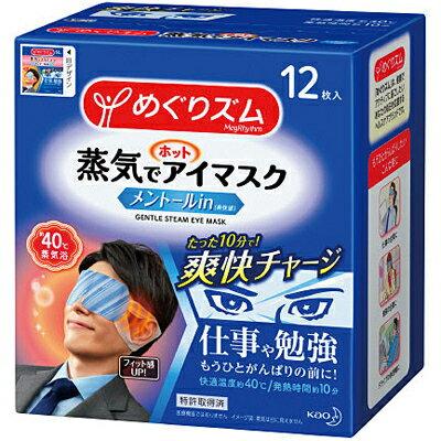 リラックス・マッサージ用品, アイケア用品  in 12