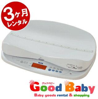 タニタ高精度デジタルベビー体重計(1g)【3ヶ月レンタル】(ベビースケール)fy16REN07