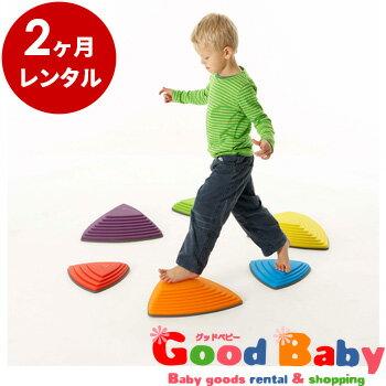 リバーストーンズ(RIVER STONES)GONGE ゴンジ【2ヶ月レンタル】赤ちゃん ベビー用品 レンタル