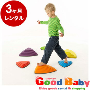 リバーストーンズ(RIVER STONES)GONGE ゴンジ【3ヶ月レンタル】赤ちゃん ベビー用品 レンタル