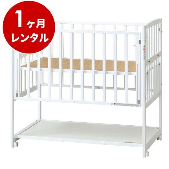 国産ベビーベッドヤマサキ ハイタイプベッドトリプルドアー120(マット別)ホワイト【1ヶ月レンタル】