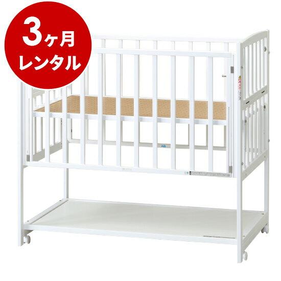国産ベビーベッドヤマサキ ハイタイプベッドトリプルドアー120(マット別)ホワイト【3ヶ月レンタル】