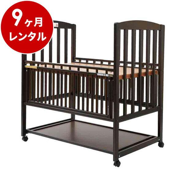 【15周年セール中】日本製 木製ベビーベッドアルセント100【9ヶ月レンタル】ハイタイプベッド 赤ちゃん ベビー用品 レンタル
