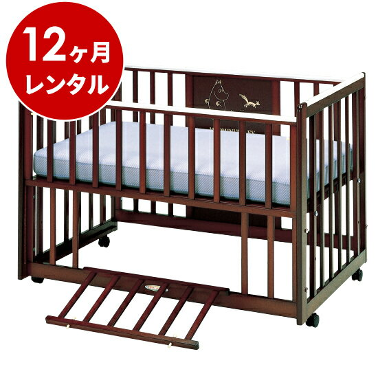 国産木製ベビーベッドムーミンブラウン120(マット別)【12ヶ月レンタル】