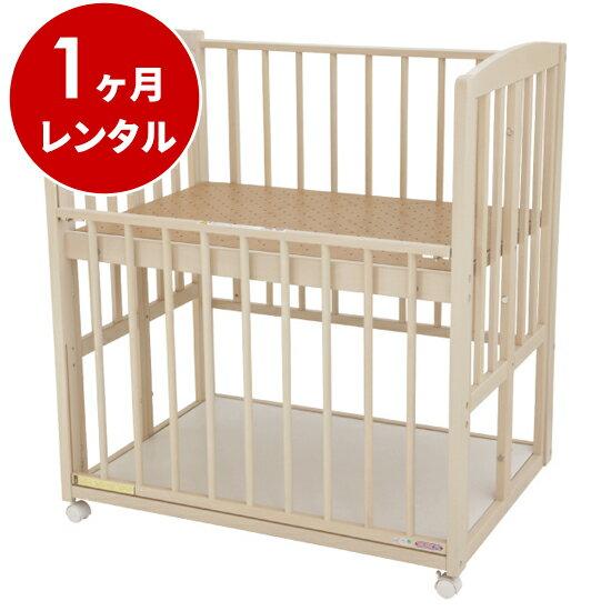 国産木製ベビーベッドクイックミニベッド90(マット別)【1ヶ月レンタル】アミリ コンパクトベッド 赤ちゃん ベビー用品 レンタル