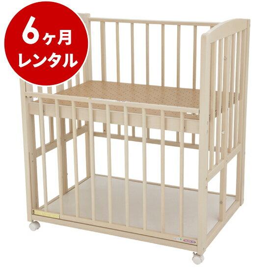 国産木製ベビーベッドクイックミニベッド90(マット別)【6ヶ月レンタル】アミリ コンパクトベッド 赤ちゃん ベビー用品 レンタル