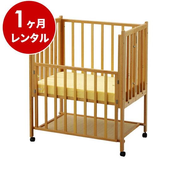 国産木製ベビーベッド折りたたみミニベッド90(マット別)【1ヶ月レンタル】ヤマサキ コンパクトベッド